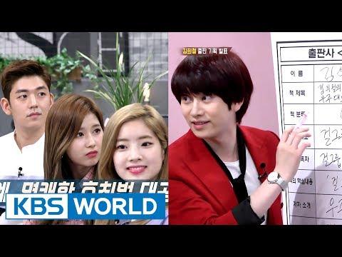 Kim Heechul's 'How to start a girl group'! [We Like Zines! / 2017.06.13]