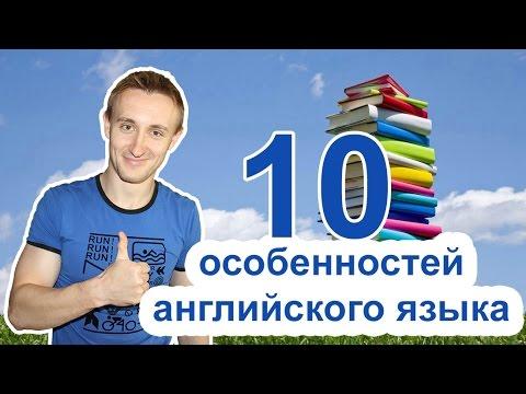 7 интересных фактов об изучении иностранных языков
