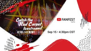 Red Carpet @ YouTube FanFest Taipei 2018 -  Livestream