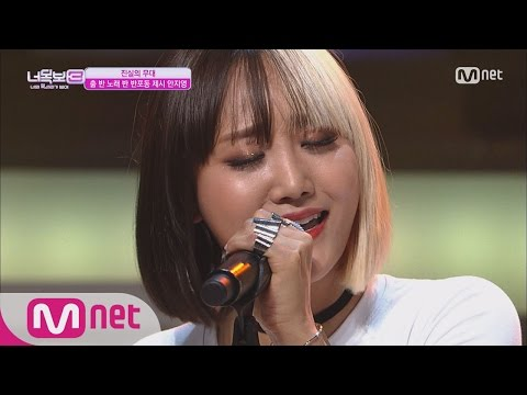 [ICanSeeYourVoice3] (Goosebumps Alert) Banpo-dong Jessi 'Chandelier' 20160804 EP.06