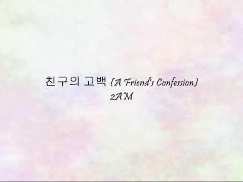 2AM - 친구의 고백 (A Friend's Confession) [Han & Eng]