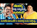 వెంకటేష్ నిజాయితీకి దండం పెట్టొచ్చు..! || Victory Venkatesh Honest Words on Saundarya | Narappa