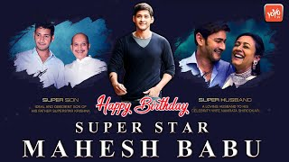 AMB Cinemas special birthday tribute video to Mahesh Babu..