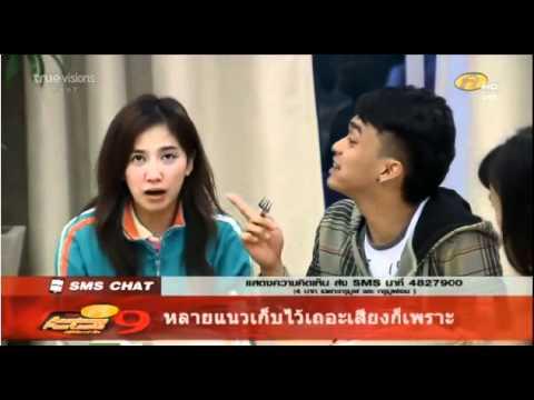เนสท์AF9 - ร้องเพลงแตงโมอย่างฮา 1