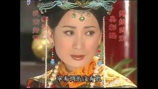 【才子佳人乾隆皇】玉指環-第1集