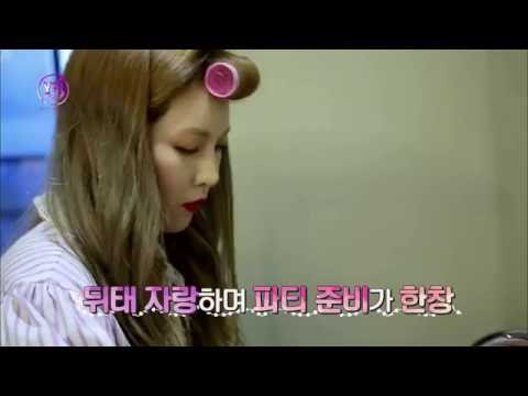 [hyuna x19] 한밤의 홈 파티, 쪽갈비에 빠진 현아?! [현아의 엑스나인틴]