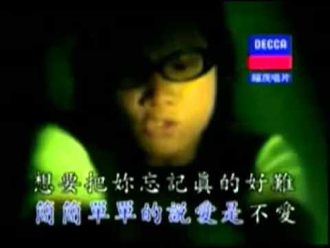 蘇永康 - 愛一個人好難
