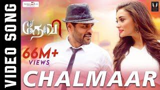 Chalmaar - Devi | Official  Video Song | Prabhudeva, Tamannaah, Amy Jackson | Sajid-Wajid | Vijay