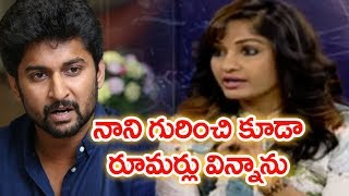 Unknow Facts Of Hero Nani Reveled By Madhavi Latha | Mahaa Entertainment