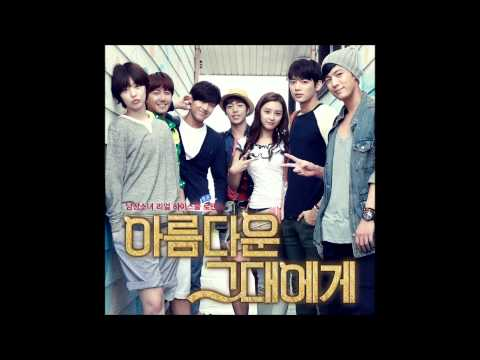 Taeyeon (SNSD) - Closer (태연) 가까이 (To The Beautiful You OST Part 4 FULL )