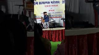 6 year old best singer of nagri chhatisgarh