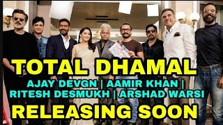 "Breaking News: Ajay Devgn And Aamir Khan Coming Together In ""Total Dhamaal"", Anil Kapoor, Madhuri"
