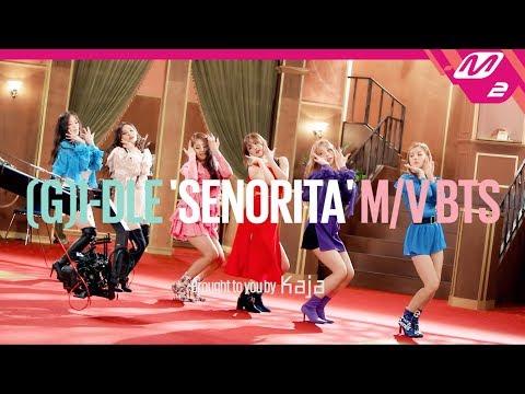 (여자)아이들 'Senorita' MV 촬영기 대공개! | MV Behind The Scene (ENG SUB)