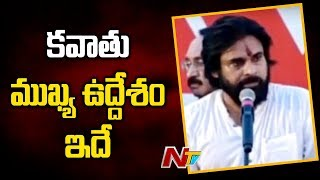 Watch: Pawan Kalyan Aggression Revealing Agenda Of Janasen..