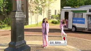 wake up SNSD  running man