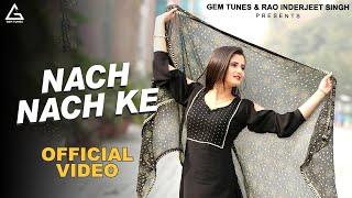 Dj Bairan – Amit Dhull Ft Anjali Raghav Video HD