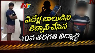 10th Class Student Kidnaps 7-Year-Old Kid At Hyderabad..