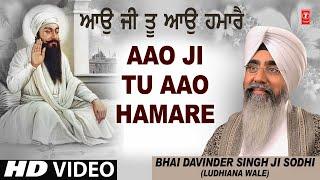 AAO JI TU AAO HAMARE – BHAI DAVINDER SINGH SODHI (LUDHIANA WALE) Video HD