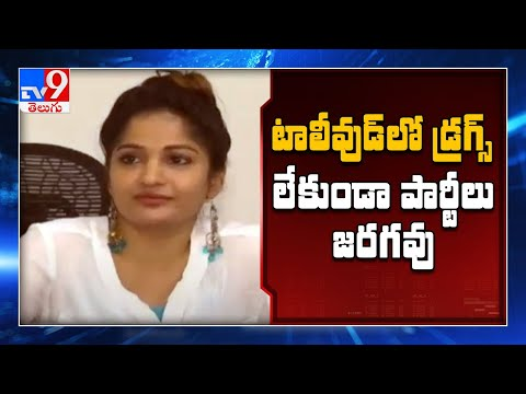 No some parties without drugs in Tollywood: Madhavi Latha