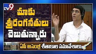 AP Assembly: Jagan is Maniac CM, alleges Chandrababu; Bugg..