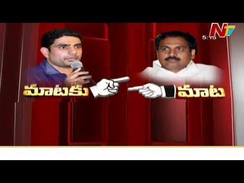 War of words between Kanna Babu and Nara Lokesh
