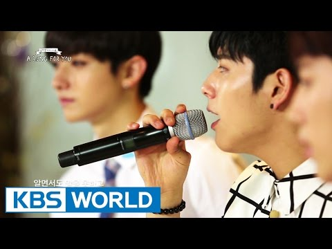 Global Request Show : A Song For You 3 - 차 안에서 | In the Car by C-Clown