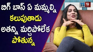Tamanna Simhadri about her love story..
