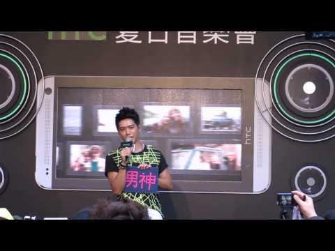 2013.08.03 HTC夏日音樂會 蔡旻佑@好不好+我可以