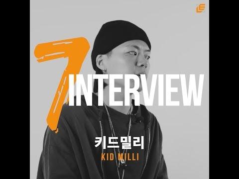[7INTERVIEW] 키드밀리 (Kid Milli)