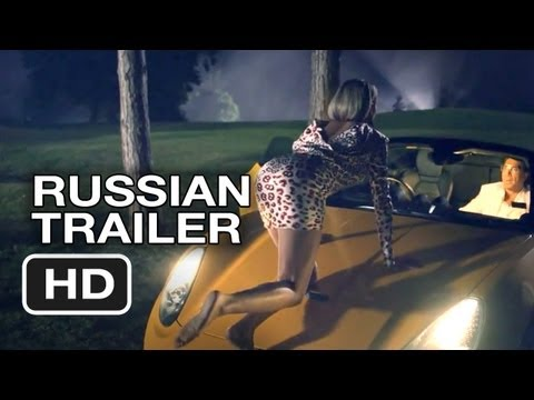 The Counselor Russian Trailer (2013) - Brad Pitt, Michael Fassbender Movie HD