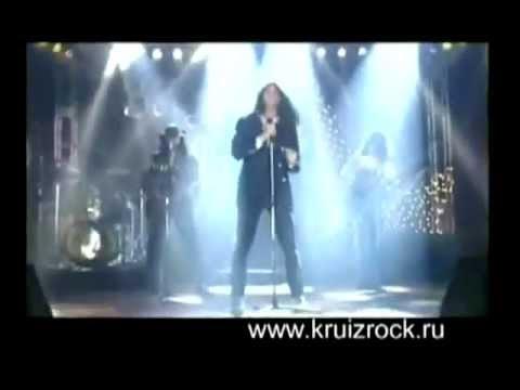 А.Монин и гр.Круиз - Крутится Волчок (видеоклип)