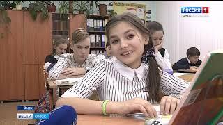 Лучшим преподавателем стал учитель русского языка и литературы