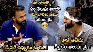 Tharun Bhascker Hilarious Fun With Vijay Devarakonda   Agent Sai Srinivasa Atreya Press Meet   LATV