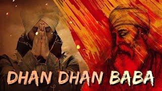 Dhan Dhan Baba – Diljit Dosanjh – Lyrical
