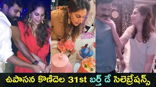 Photos of Upasana Konidela's birthday celebrations with Ra..