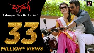 Azhagae Nee Asainthal - Video Song | Kathakali | Vishal, Catherine Tresa | Hiphop Tamizha