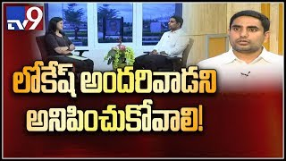 Face to face with Nara Lokesh-TV9 exclusive..