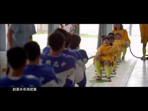 鄧福如(阿福)-讓我愛上我KTV (伴奏去人聲版本)