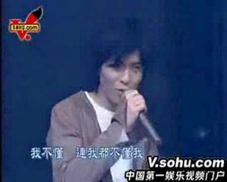 蕭敬騰全球歌迷私聽會-疼愛 (有歌詞)