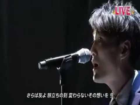 Sakura 桜・独唱 森山直太朗 LIVE