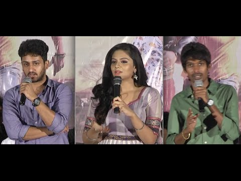 Danalakshmi-Talupu-Tadite-Movie-Trailer-Launch