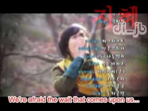 SNSD (Taeyeon) - If (Hong Gil Dong OST) [English Subtitles]
