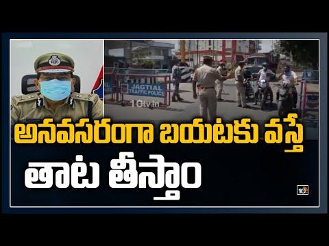 Enforce lockdown strictly in Telangana: DGP Mahender Reddy