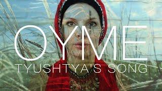 OYME - Tyushtya's song