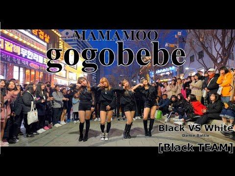[KPOP IN PUBLIC] MAMAMOO(마마무) _ gogobebe(고고베베) Full Cover Dance 커버댄스 4K [블랙 팀 / Black Team]