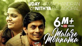Malare Mounama (Cover)   Uday Ramachandran   Nithya Balagopal   2015