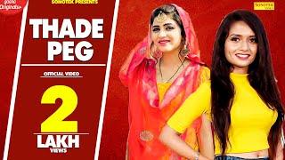 Thade Peg – Amit Dhull – Ruchika Jangid