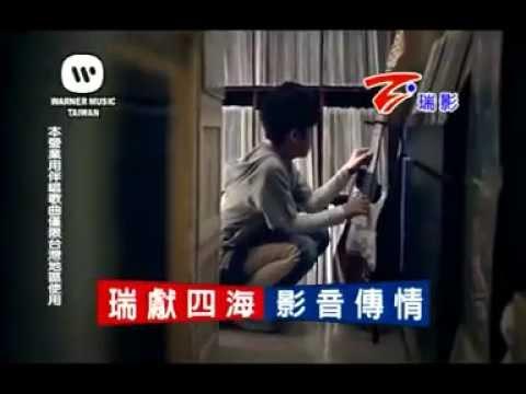 林俊傑-靈魂的共鳴 KTV 高清