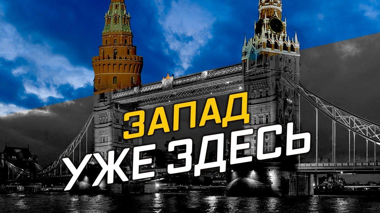 Что объединило враждующие башни Кремля
