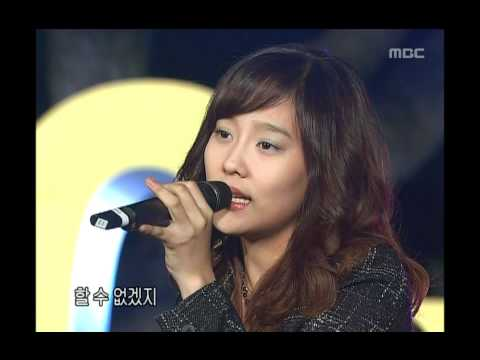 DANA - Saved story, 다나 - 남겨둔 이야기, Music Camp 20031025